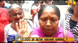 A group of dislocated persons in Meethotamulla refuse to be relocated