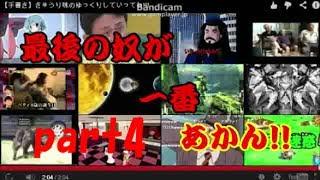 getlinkyoutube.com-【検索してはいけない言葉】hamuのビビり克服修行part4