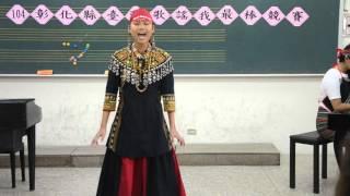 彰化縣104年台灣歌謠我最棒 演唱阿美族歌謠 -   馬蘭姑娘
