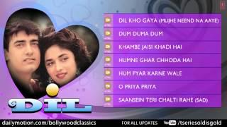 Dil Full Songs | Aamir Khan, Madhuri Dixit | Jukebox width=