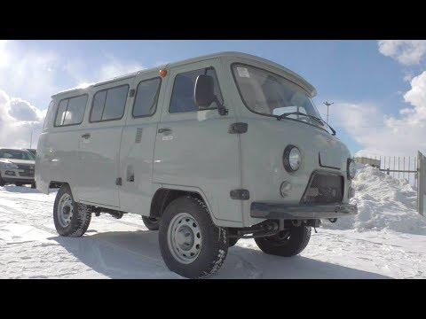 2018 УАЗ 220695 'Буханка». Обзор (интерьер, экстерьер, двигатель).