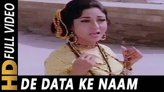 De Data Ke Naam Tujhko Allah Rakhe   Asha Bhosle, Manna Dey   Ankhen 1968 Songs  Mehmood, Mala Sinha