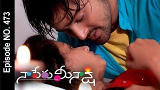 Naa Peru Meenakshi - 29th July 2016 - Full Episode No 473 – ETV Telugu