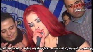 getlinkyoutube.com-كركر من فرح وهيما و شقاوة من شركة النجوم م _ ناصر بركات 01026395900
