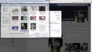 getlinkyoutube.com-اقوى كود تطير اي حساب فيس بوك 2016