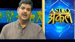 "getlinkyoutube.com-Bache Ka Padai Main Man Na Lage To Kya Kare""astro uncle pavan sinha"""