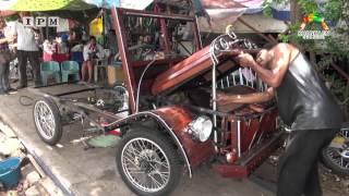 getlinkyoutube.com-ข่าว : ช่างซ่อมรถเมืองขอนแก่น สุดเจ๋งสร้างรถไม้โบราณหนึ่งเดียวในโลก
