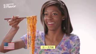 getlinkyoutube.com-매운 면을 먹은 세계인들의 반응