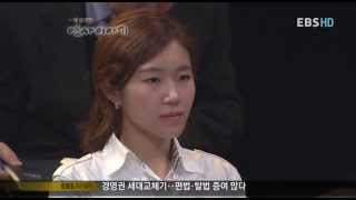 getlinkyoutube.com-신병주교수님의 역사이야기 6 광해군