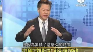 走进台湾 2016-03-25 中国一带一路穿越尼泊尔,部署南亚!印度急跳脚!