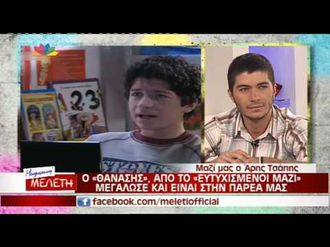 entertv.gr: Ο Θανάσης από το