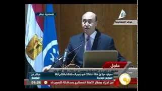 getlinkyoutube.com-الفريق مهاب مميش  أرباح قناة السويس الجديده أقل من 3% عام 2023