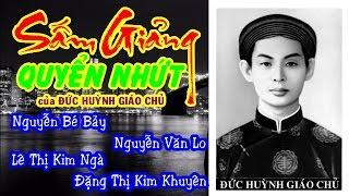 getlinkyoutube.com-SG Q.1 - ĐGV: Văn Lo, Bé Bảy, Kim Khuyên, Kim Ngà