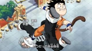 "getlinkyoutube.com-Dragon Ball Kai - Ending 5 [Buu Saga] ""Don't Let M"