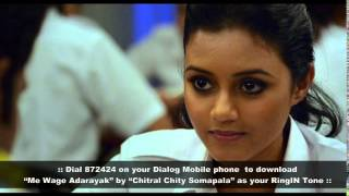 """getlinkyoutube.com-""""Me Wage Adarayak"""" Official song of """" A Love Like This """"  Movie presented by Chandran Rutnam"""