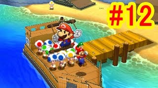 getlinkyoutube.com-#12 船を作ってピーチ城に戻るぜ マリオ&ルイージRPGペーパーマリオMIX実況
