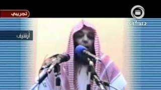 محاضره مرئية بعنوان ~ امي ~ -- للشيخ خالد الراشد