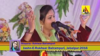 getlinkyoutube.com-Rukhsar Balrampuri - Ek Sham Rukhsar Balrampuri Ke Naam