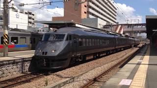 getlinkyoutube.com-【JR九州】南福岡を高速通過する特急列車たち (オマケ&警笛付き)