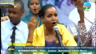 getlinkyoutube.com-Djibouti: Amina Farah