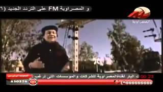 getlinkyoutube.com-كليب محمد رشدى قطر الحياه على المصراوية   YouTube
