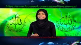 getlinkyoutube.com-askar entertainment. muslim devotional song malayalam mappila album song ahdavante...