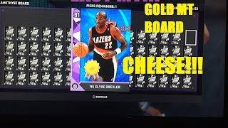 getlinkyoutube.com-MAKE 75,000+ MT USING GAUNTLET? NBA  2K16 MY TEAM TRICK! GOLD MT BOARD!