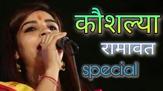 getlinkyoutube.com-Jaagi Jaagi Jaagi Diwala Ri  Rajsthani Marwadi Bhajan Sung By Koushalya Ramawat