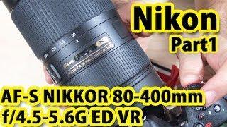 getlinkyoutube.com-【ニッコールレンズ】AF-S NIKKOR 80-400mm f/4.5-5.6G ED VR Part1