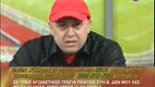 getlinkyoutube.com-Raptopoulos 20/01/2008 (Part1)