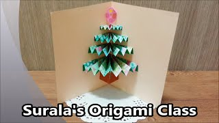 getlinkyoutube.com-Origami : Pop-up Christmas Tree Card / 종이접기 - 입체 크리스마스 트리 카드