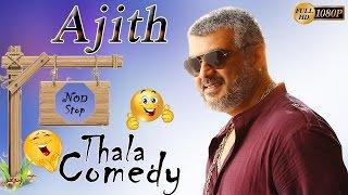 ajith tamil comedy | non stop tamil comedy | ajith | new tamil comedy scenes | comedy collection hd