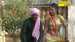 Hot Rasiya - Tore Langha Mein Phool  | Has Ke De De Chumma |  Ramdhan Gujar,Puspa Gusai