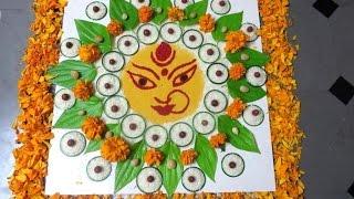 dussehra/navratri special beautiful rangoli/navratri kolam by latest rangoli