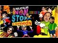 Malayalam Movie - Non Stop Comedy VOl-1