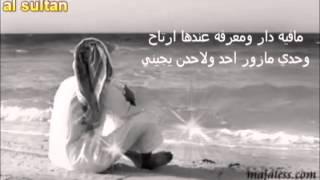 شيله الله من هم بوسط الصدر باح  للمنشد رامي المشرافي