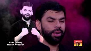 getlinkyoutube.com-Shab e Ashur  - Shadman Raza - Official Video