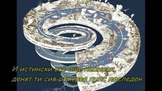 getlinkyoutube.com-Петя Дубарова  -  Време
