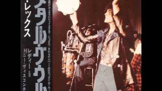 メタル・グルー/T・レックス Metal Guru/T. Rex
