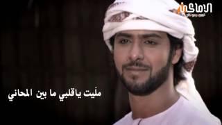 getlinkyoutube.com-شيلة يالقلت / كلمات بو عقاب / اداء عويد فرحان المروب