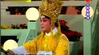 getlinkyoutube.com-粤劇 上林苑題詩(1/2) 丁凡 梁玉嶸 cantonese opera