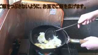 getlinkyoutube.com-チャーハン簡単!作り方(店に怒られるかも!?)