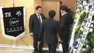 getlinkyoutube.com-パク・ヨンハの死で韓国芸能界が悲しみに浸った