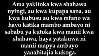 1133- Majimaji Yanayomtoka Mwanaume Au Mwanamke Baada Ya Kukoga Janaba - Imaam Ibn Baaz