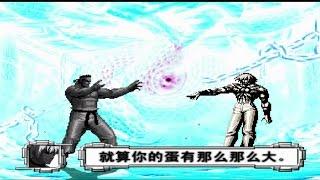 getlinkyoutube.com-[MUGEN Battle]Dai Seki Mon Vs. Stone Orochi