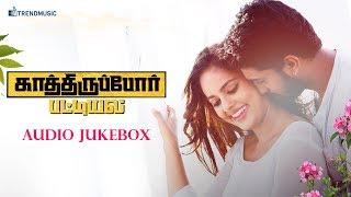 Kathiruppor Pattiyal - Audio Jukebox   Sean Roldan, Sachin Mani, Nandhitha   TrendMusic