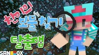 getlinkyoutube.com-TNT가  12만개?!!? [ 마인크래프트PE 탈출맵 '찬이의 보물을 찾아라' ] Minecraft PE Parkour  찬이