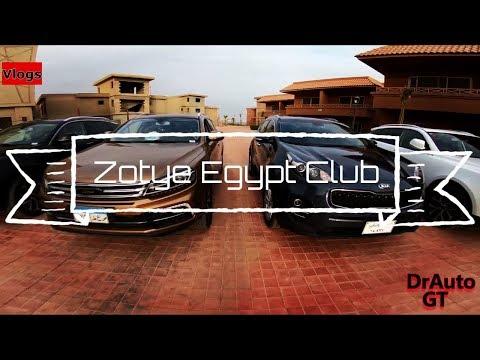 Zotye T600 coupe KIa Sportage sohkna trip fun vlog