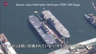"#CHexit ""South China Sea"" Today March 22, 2017 helicopter destroyer was commissioned."
