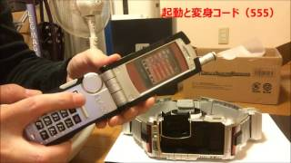 getlinkyoutube.com-CSM ファイズギア (仮面ライダー555)開封動画